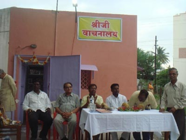 Shrijee sponsored a free public library in Ahmednagar